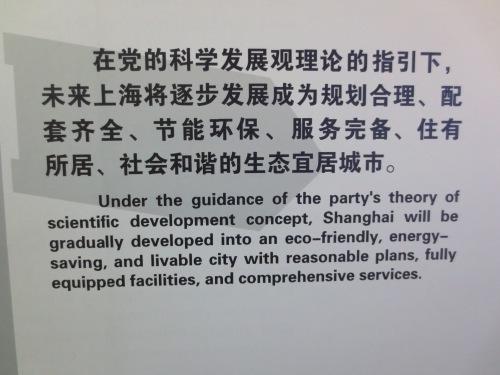 "Note the word ""gradually."""