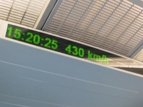 That's 267.19 mph.