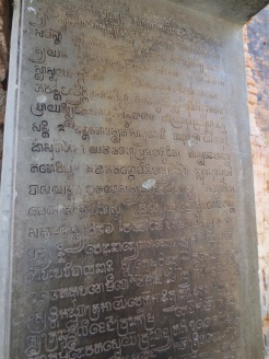 Sanskrit inscription from the eighth century at Lolei Temple.