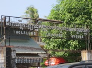 "Tuol Sleng, or S-21, is a former high school that was converted by the Khmer Rouge in 1975 to Security Prison 21. It is estimated that, from 1975-9, 20,000 people were imprisoned, tortured, and executed here. ""Tuol Sleng"" means ""Strychnine Hill"" in Khmer."