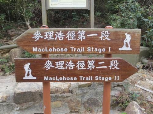 MacLehose-13