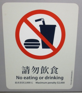 I love this burger-and-a-Coke icon.