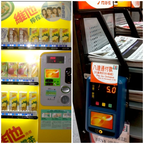 Octopus card as the payment option at a vending machine and for newspapers. Genius.