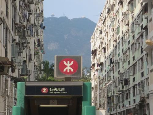 station-entrance