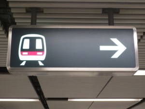 This way to the trains.