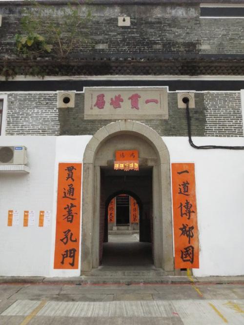 TsangTaiUk-02