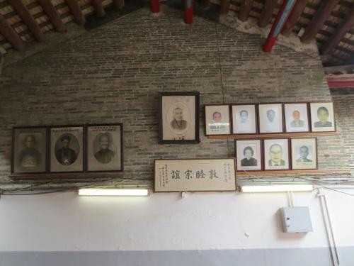 TsangTaiUk-06