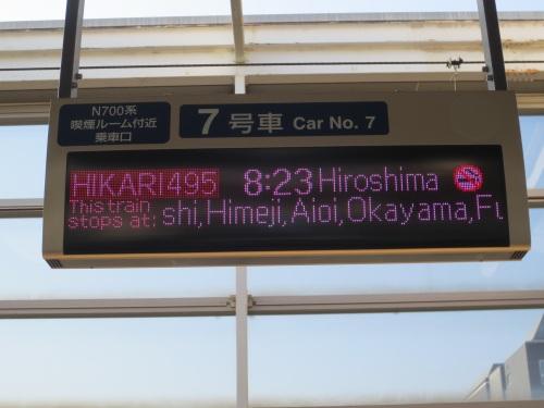 Hiro-Miya-21