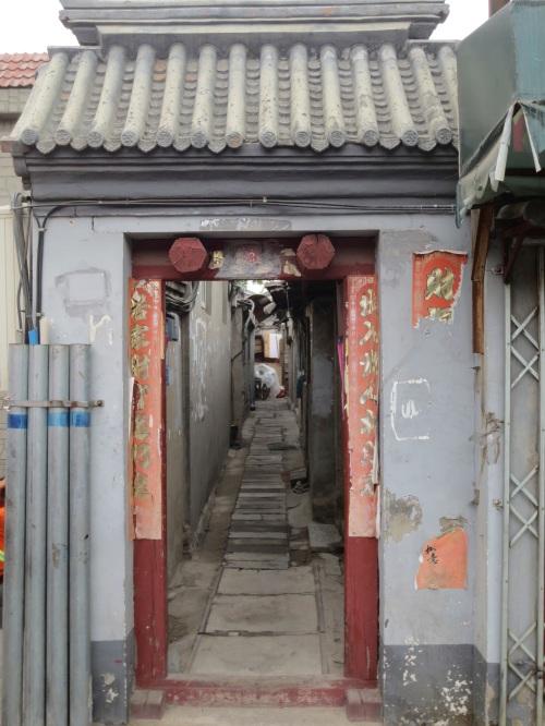 Beijing-04