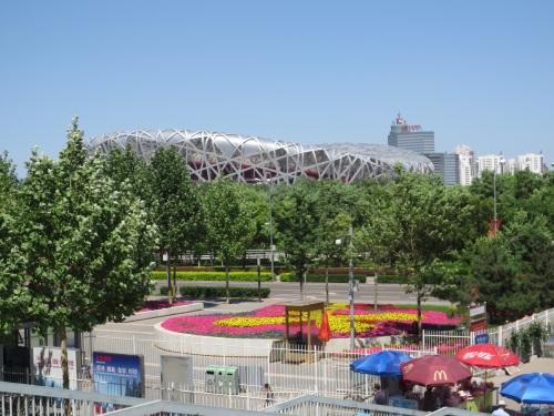Beijing-28