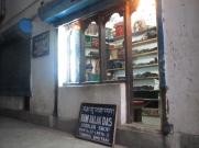 A Thimpu cobbler.